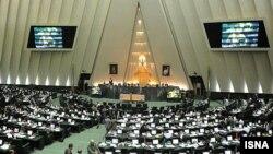 نمایی از مجلس شورای اسلامی ایران