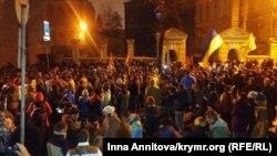 Учасники пікету під Адміністрацією президента України