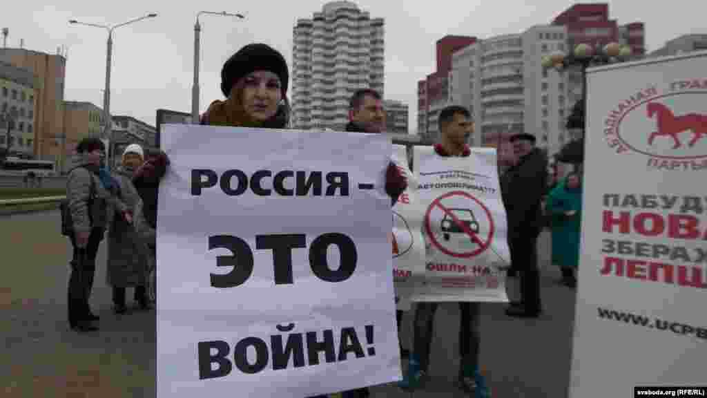 Антивоенный пикет в Минске. Беларусь.