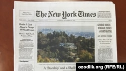 Статья в газете Нью-Йорк Таймс (The New York Times), где утверждается о наличии у Лолы Каримовой-Тилляевой четырех многомиллионных особняков в самом дорогом районе Лос-Анджелеса.