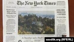 The New York Times газетасининг бош саҳифасида эълон қилинган мақолада иморатчи бой Муҳаммад Ҳадид ва унинг супербой мижозлари олди-бердиси тафтиш қилинган.