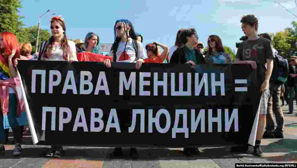 """""""Права меньшинств - права людей!"""". В """"Марше равенства"""" участвовали самые разные киевляне, не только представители ЛГБТ-сообщества."""