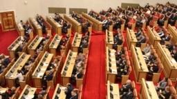 Слушания по бюджету в парламенте РБ в 2019 году. Архивное фото