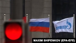 RUSSIA – Flags wave outside of the Russian Gazprom company's headquarters in Moscow, January 21, 2020