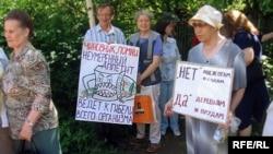 У мосоковского телевидения свой взгляд на то, что изменилось в Бутово за три года