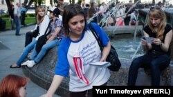 Москва, лагерь активистов на баррикадной до разгона, 16 мая 2012