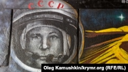 """Название """"Звездный городок"""" было столь же популярным в СССР, как имя Гагарина"""