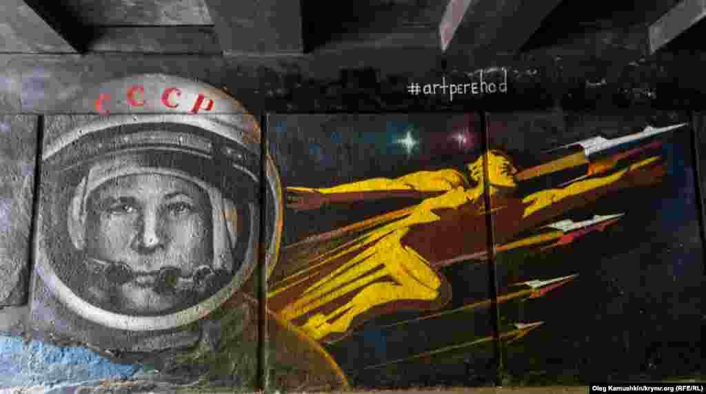 ...с другой Юрий Гагарин, космические корабли и планеты. Красиво получилось.