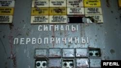 Чарнобыльская АЭС, перад закрыцьцём саркафагам у 2016 годзе