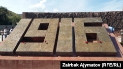 Мемориал национально-освободительного восстания, Бишкек, сентябрь 016 года