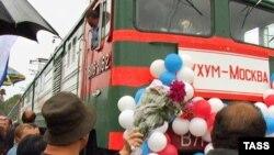 Открытие железнодорожного сообщения между Сухуми и Москвой, 14 сентября 2004 г.