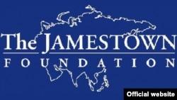 The Jamestown Foundation ylmy-barlag merkezi garaşsyz aň-düşünje guramasydyr