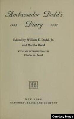 Дневники Уильяма Додда