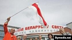 Зьезд беларусаў сьвету, 2005 год.