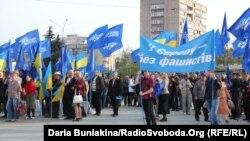 «Антифашистський мітинг», Черкаси, 25 квітня 2013 року