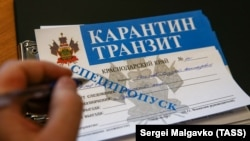 Спецпропуск «Карантин Транзит» можно получить на блокпосту для въезда в Крым через Керченский мост