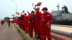 Iranian Oil Tanker Docks In Venezuela