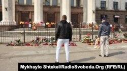 Одесса, 2 мая 2020 года