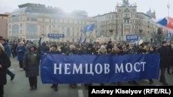 Акция памяти Бориса Немцова в Москве, 2020 год