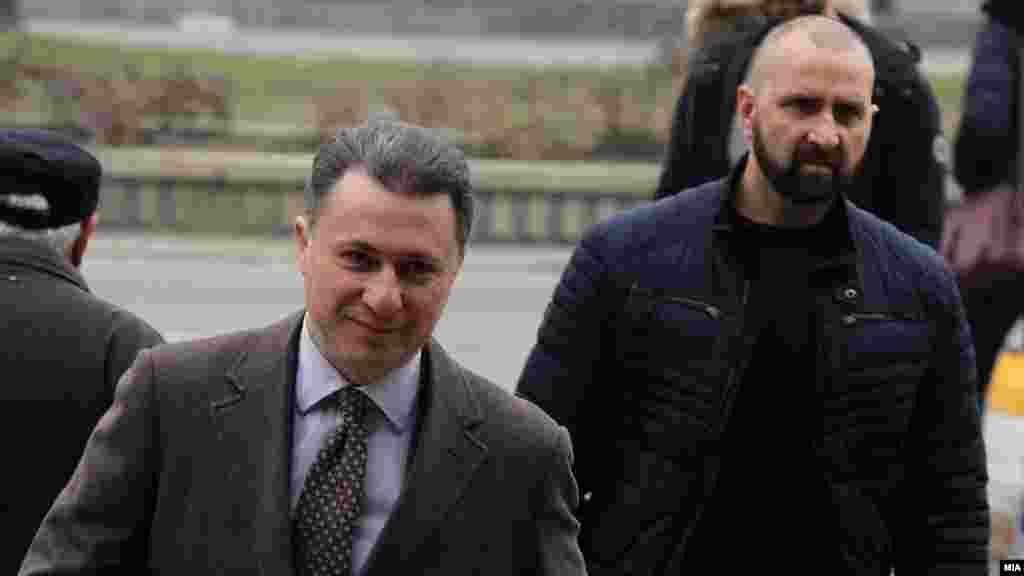 МАКЕДОНИЈА - Во Кривичниот суд денеска продолжи судењето за предметот Траекторија во кој обвинети се поранешниот премиер Никола Груевски, поранешниот вицепремиер Владимир Пешевски и екс-министерот за транспорт и врски Миле Јанакиески.