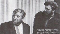 """Расул, """"Дир Дагъистан"""" ва Сусловгун """"пятилетка"""""""