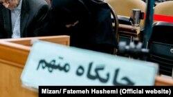 """د ایران سترې محکمې حکم کړی چې """"امیر رحیمپور"""" له دې کبله چې هڅهیې کوله چې د ایران د اټمي پروګرام په اړه معلومات امریکا ته ورکړي، اعدام شي."""