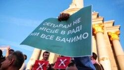 Ваша Свобода | Клюєв і протест на майдані. Хто оголосив реванш?