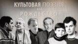 Рождественский концерт, коллаж П. Куракулова