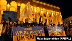 Акция в поддержку украинской евроинтеграции в Тбилиси. 11 декабря 2013 года.