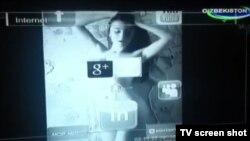Фото обнажённой молодой девушки из Узбекистана, выложенное в социальную сеть. Фото: Кадр из передачи узбекского телеканала.
