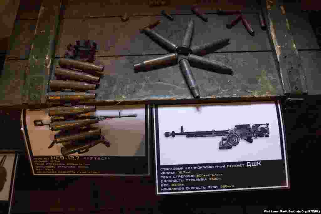 Гільзи від радянського великокаліберного кулемету ДШК, калібром 12,7