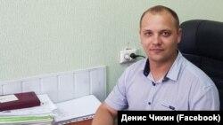 Денис Чикин