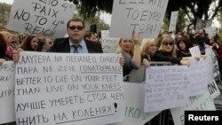 Демонстранти під будівлею парламенту Кіпру