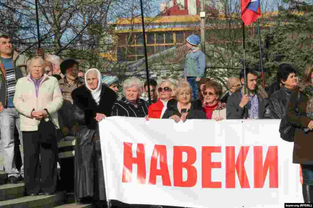 Святкування другої річниці створення «самооборони» («народного ополчення») тимчасово окупованого Росією Криму. Симферополь, 23 лютого 2016 року
