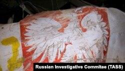 Обломки польского президентского самолета Ту-154
