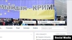 Facebook ağında «Yevromaydan-Krım» saifesi