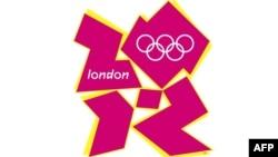 Logo e Olimpiades se sivjetme në Londër