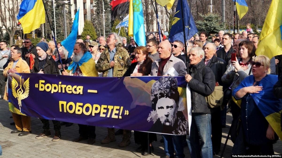 На вече в Днепре требовали отставки президента Владимира Зеленского