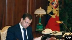 Preşedintele Dimitry Medvedev