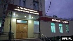 Больница в Тирасполе