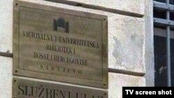 Ulaz u Nacionalnu i univerzitetsku biblioteku BiH