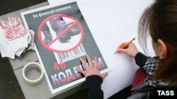 Під час флешмобу біля одного із супермаркетів із закликом «Не купуй російське!». Київ, 19 березня 2014 року