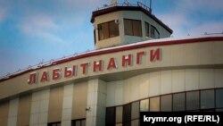 Лабитнангі, де утримують Олега Сенцова