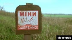 Як повідомили у Міністерстві закордонних справ Австрії, ці кошти, зокрема, підуть на заходи з розмінування на Донбасі