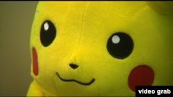"""""""Pokemon Go"""" tilsiminden bir bölek."""