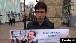 Александр Коровайный на пикете против коррупции