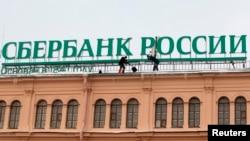 """Ресейлік """"Сбербанктің"""" Санкт-Петербургтегі кеңсесі. (Көрнекі сурет)"""