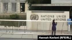 مقر سازمان ملل در ژنو، جایی که مذاکرات برگزار میشود
