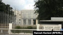 مرکز سازمان ملل در ژنو