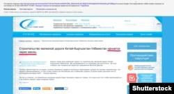 Скриншот сообщения, которое было размещено на сайте kjd.kg 18 июня и позже удалено. Портал Economist.kg сохранил изображение.